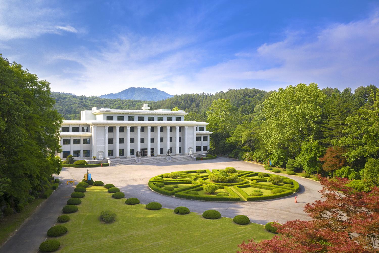 Kyung Hee University Gwangneung Campus